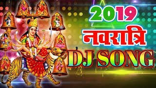 Navratri 2019 Special Dj Song murti se maai bol dihe special Navratri 2019 Latest Song