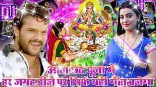 आज चैती छठ पूजा 2019 में आज हर जगह dj पर सिर्फ यही गीत बजेगा विश्वाश करके सुनलो।