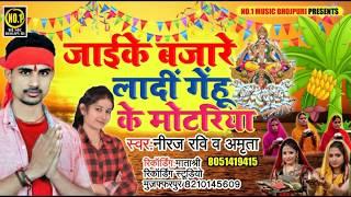 आज छठ पूजा के दिन पूरे भारत में घर में सिर्फ यही गीत बजेगा विश्वास करके सुनलो।