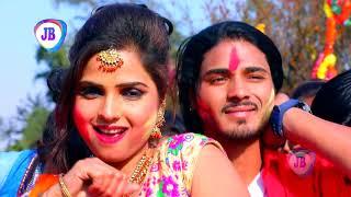 पानी पाला बा राजा - Pani Pala Ba Raja - Bhojpuri Song 2019