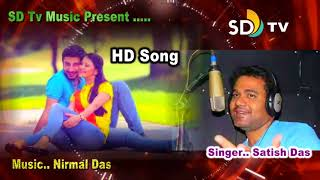 Satish Das Hits New khortha Song 2018