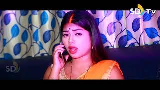 New Bhojpuri HD Vidio हमरो गलती कुछ ना सैया देवरे
