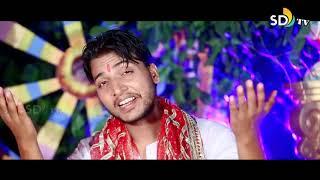#New Khortha# #HD Devi Geet #Singer Rakesh Das 2018