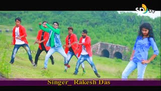 Rakesh Das New Khortha Super Hit Video Song 2018 || सुपरहिट वीडियो सॉन्ग