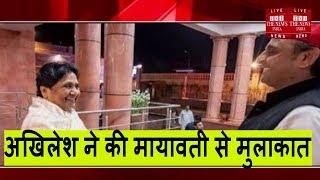 अखिलेश यादव ने सोमवार को बहुजन समाज पार्टी (BSP) चीफ मायावती से मुलाकात की / THE NEWS INDIA
