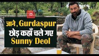 नतीजों से पहले ही Gurdaspur से गायब हुए Sunny Deol