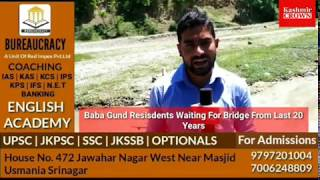 Residents of baba gund village protested against the non-availability of a bridge in the area