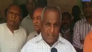 Dhoraji | Groundnut cotton crop insurance is not found | ABTAK MEDIA