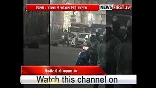 गैंग्स ऑफ दिल्लीः द्वारका में सरेआम भिड़ गए बदमाश, गैंगवॉर में 2 बदमाश ढेर