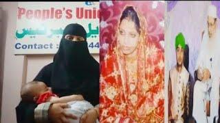 Ek Shuhar Nae Apni Biwi Aur Bachae Ko Gar K Sath Bechdiya | Hogaya Farar | Police Masrufe Teqiqat