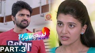 Maa Abbayi  Part 3 - Latest Telugu Full Movies - Sree Vishnu, Chitra Shukla