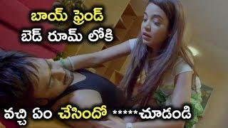 బాయ్ ఫ్రెండ్ బెడ్ రూమ్ లోకి వచ్చి ఏం చేసిందో *****చూడండి  - Latest Telugu Movie Scenes