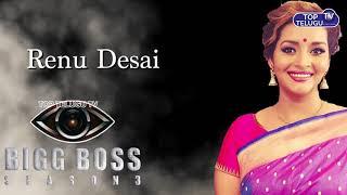 Bigg Boss Telugu 3 Contestants List | Bigg Boss 3 Telugu Contestants List |  #BiggBoss3 | TopTeluguTV video - id 361f979a7e35c0 - Veblr Mobile