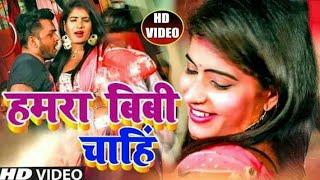 #HD VIDEOS || एगो बीवी चाहिए || Sonu Sikandar - भोजपुरी का सबसे महंगा वीडियो सॉन्ग