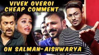 Vivek Oberoi CHEAP COMMENT On Salman-Aishwarya, Will Salman React?