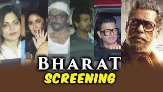 Salman Khan's BHARAT Special Screening For Family And Friends | Katrina Kaif | Sunil Grover