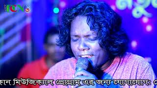 কলিজাতে দাগ লেগেছে । Kolijate Dag Legeche Ft Heru Fakir Bangla Live Song 2019