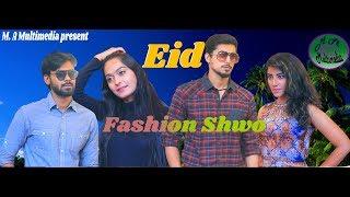 Bangla Fashion Show /Episod -1