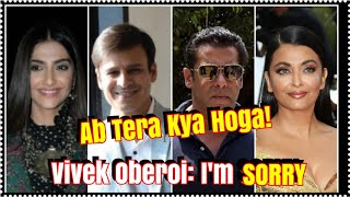 Vivek Oberoi Finally Deleted His Tweet And Said Sorry l Lekin Kya Unhe Sach Mein Galti Ka Ehsaas Hai