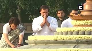 Gandhi family pays tribute to Rajiv Gandhi on death anniversary
