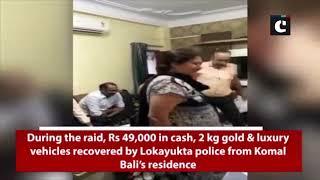 Lokayukta team raids premises of Asst Commercial Tax Officer in Indore