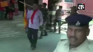 मिथिला विश्वविद्यालय में एबीवीपी के सदस्यों और छात्रों पर पुलिस ने किया लाठीचार्ज