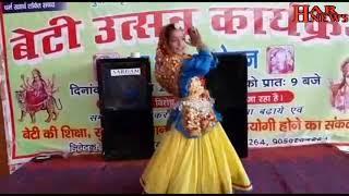 बेटी उत्सव कार्यक्रम में बेटियों ने दिखाई प्रतिभा