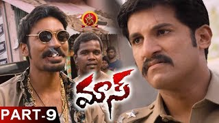 Dhanush Maas (Maari) Movie Part 9 - Latest Full Movies - Dhanush, Kajal