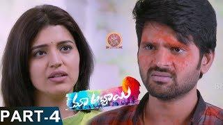 Maa Abbayi  Part 4 - Latest Telugu Full Movies - Sree Vishnu, Chitra Shukla