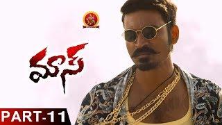 Dhanush Maas (Maari) Movie Part 11 - Latest Full Movies - Dhanush, Kajal