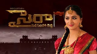 Anushka Shetty in Sye Raa | Sye Raa Narasimha Reddy Anushka Shetty | Top Telugu TV