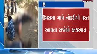 Anand: ટેન્કર અને પીકઅપ વાન વચ્ચે ટક્કર થતા 7ના મોત - Mantavya News