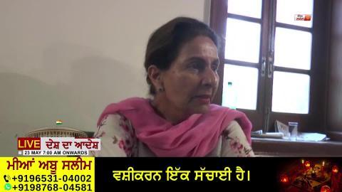 Video- Captian से उलझे Navjot Sidhu को Preneet Kaur की Advice