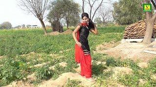New Dance 2018 | इस लड़की ने किया आलू के खेत मे जमके डान्स | New Gurjar Rasiya  | New Haryanvi Dance