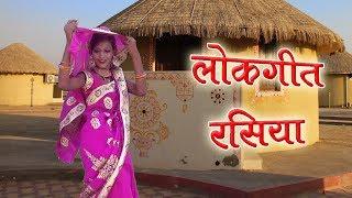 New Rasiya 2018 || तेरे लव की टेम छोरा स्टेशन पे डटी || Gurjar Rasiya || New Dance, Gabbar Singh