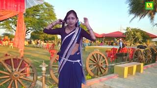 देहाती नाच गीत 2018 || मारो बाजरो नराइबे छोरी चलेगी के नाय || New Dance 2018 ,Lokgeet Rasiya