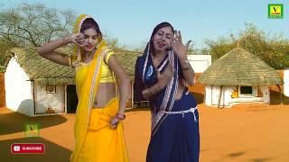 देहाती नाच गीत 2018 || हाय राम सईया बुलाय गये अटरिया || आशा यादव || Dehati Lokgeet - New Dance 2018