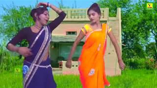 Dehati Lokgeet || मरोरा दईया मार के चली आयी || शास्त्री आशा यादव || New Dehati Dance