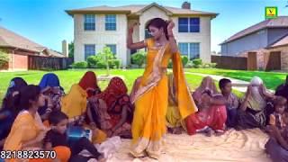 राधा शास्त्री की आबाज देहाती नाच गीत | सुन मुरली की तान बहन मोपे रहो ना जाय | लेडिस लोकगीत