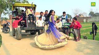 New Dance 2019 | राजा साड़ी लाये सेंट डरबायके | Lata Shastri | देहाती नाच गीत 2019