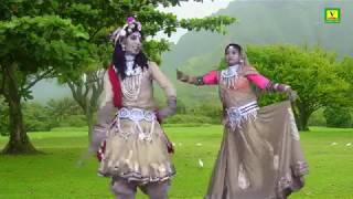 लता शास्त्री सुपर हिट भजन FULL HD /तोय यसोदा से पिट बाय दूंगी /Kreshn Bhajan 2019