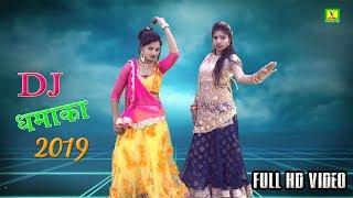 Full HD हर डीजे पर बजने वाला नया कृष्ण भजन | कन्हैया धोके बाज निकला | Sangita Verma Bhajan 2019