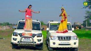 Gurjar rasiya HD ✔️मोकु पीयर ते ले आयो मीठी बोल बोल के | Full HD | Balli Bhalpur Rasiya
