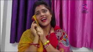 Bhojpuri Comedy By Sweety Singh - सजनवा के साथ जुहू चौपाटी - Latest Bhojpuri Comedy 2018