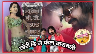 NEW MARWADI DJ SONG 2017 छोरी डीजे फ़ैल करावली  !! Mhari Payal Di Ra Ghugra !!सिंगर ममता वाजपेयी