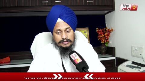 Video- Sikh जत्थेबंदियों को एक जुट करने के Akal Takht Sahib ने बनाई Committee