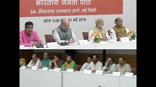 Modi, Shah meet Union ministers, allies to thank them for 'service to nation'