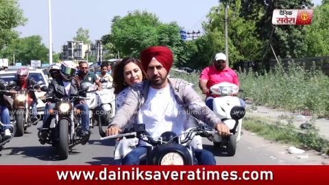 Exclusive : Gippy Grewal ਤੇ Sargun Mehta ਦਾ Road Show ਪਹੁੰਚਿਆ Jalandhar | Dainik Savera
