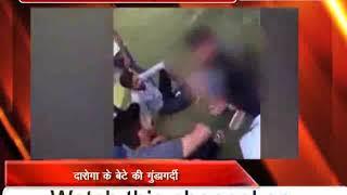 मुज़फ्फरनगर : दरोगा का बेटा गैंग बनाकर करता है गुंडागर्दी, काँप जायेंगे, कमजोर दिल वाले न देखे