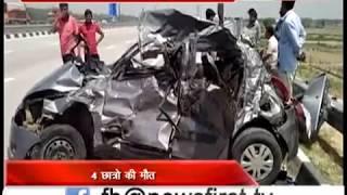 ईस्टर्न पेरिफेरल एक्सप्रेस-वे पर ट्रक से टकराई तेज रफ्तार कार, 4 छात्रों की मौत